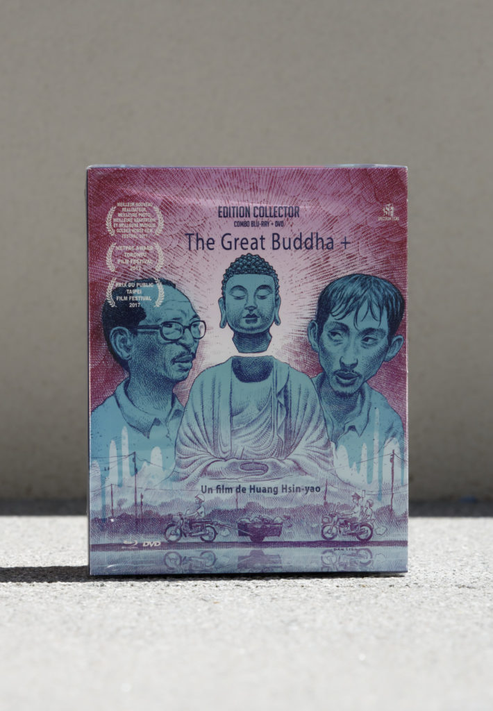 The Great Buddha + de Hsin-Yao Huang. Edition Collector: Spectrum Films. Photo de Philippe Lim